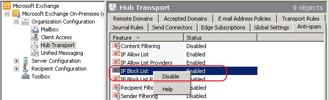 guide to exchange 2007 setup